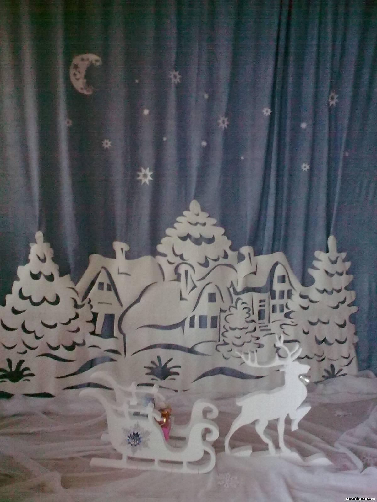 Украшения зала своими руками на новый год фото